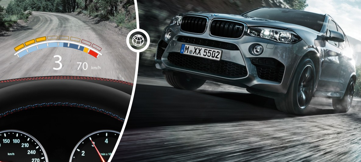 BMW M Serisi X5M Head-Up Display